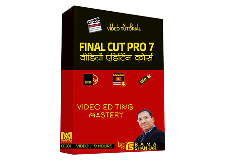 Final Cut Pro 7 TV News Video Editing Course