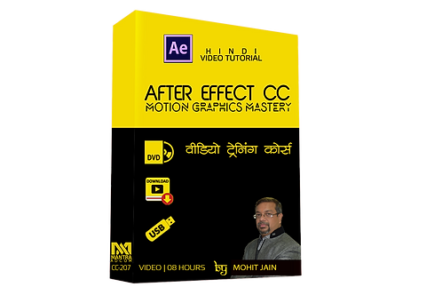 After Effect CC - Motion Graphics Mastery