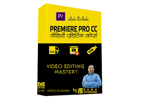 Premiere Pro CC - Video Editing Training Tutorial in Hindi