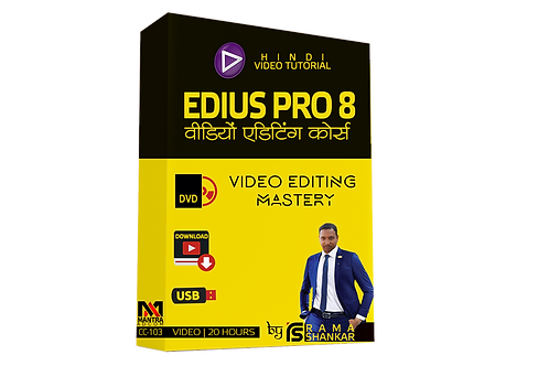 Edius Pro 8 - Wedding Video Editing Learning Course