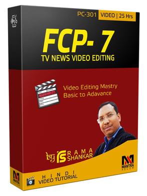 FCP-7-Training-Tutorial-F.jpg