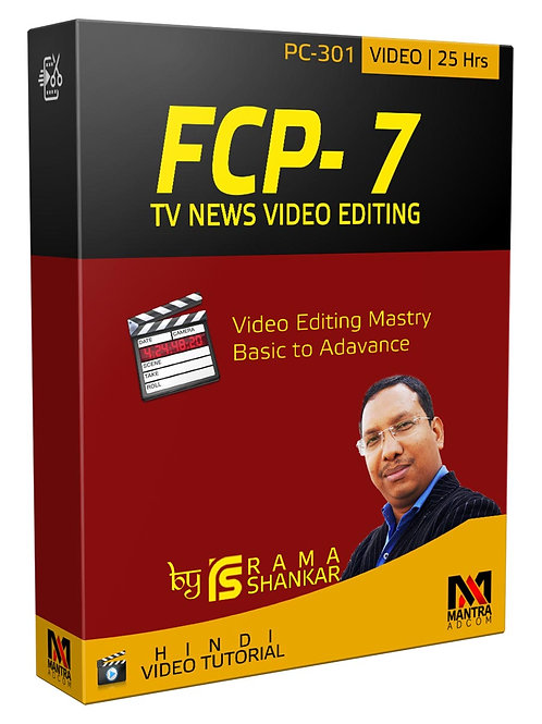 Final Cut Pro 7 - Training Tutorial Course