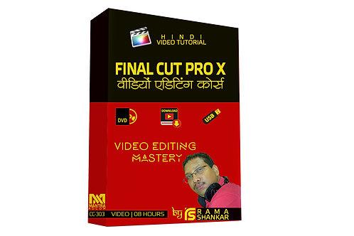 Final Cut Pro  X - Video Editing Training Tutorial in Hindi