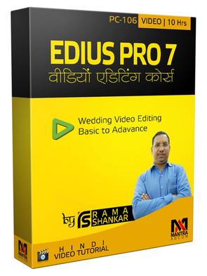 EDIUS-7-_-MT00101.jpg