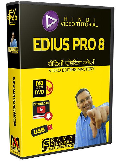 Edius Pro 8- Video Tutorial Course