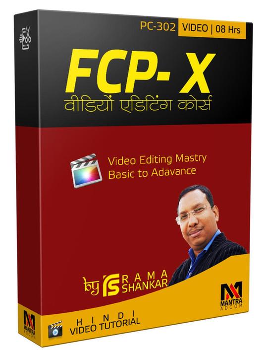 FCP-X-Training-Tutorial-F.jpg