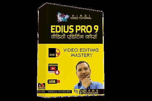 Edius Pro 9 -Wedding Video Editing Tutorial Course in Hindi
