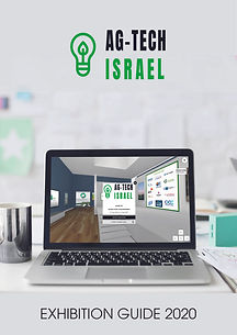 Brochure front page.jpg