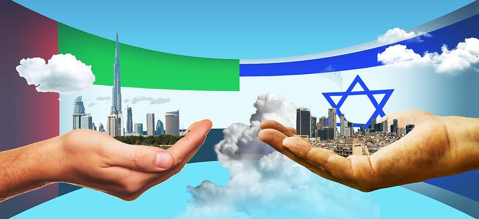 UAE-Israel Title No Text 1.jpg