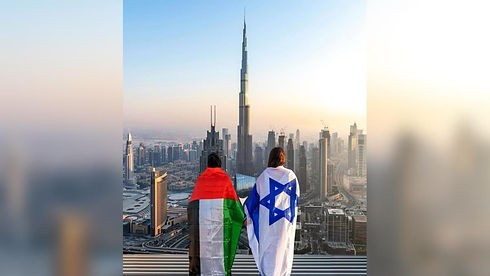 Women with UAE Israel flags