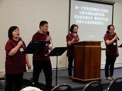 Chinese Music Team
