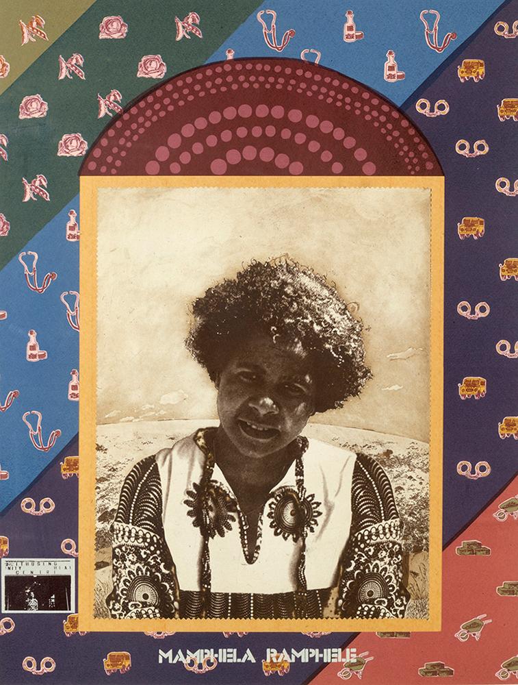 Mamphela Ramphele, 1985