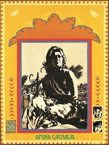 Sue Williamson, A Few South Afircans: Amina Cachalia, 1984