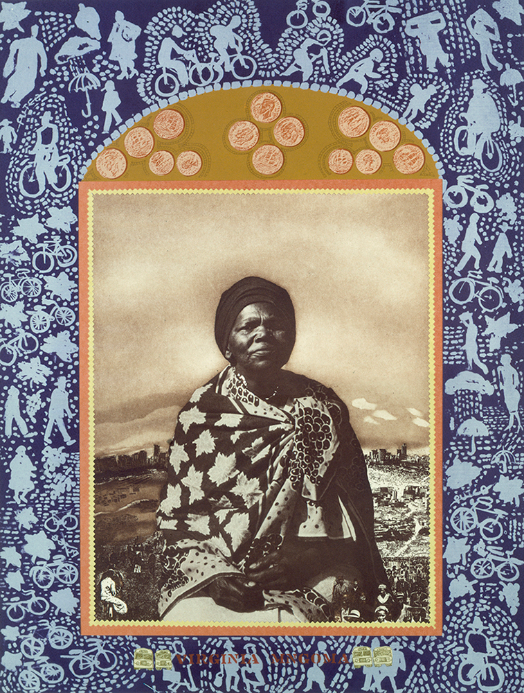 Virginia Mngoma, 1984