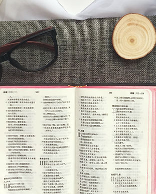 BibleStudy02.jpg