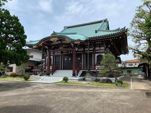 Seihoji Temple