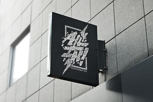 Blast_Juantastico_All_In_Wall_Sign.jpg