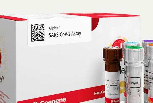 All_Eights_Covid_19_SARS_CoV_2_Molecular_Testing_Detection_Kits_Seegene_RV10247Y_RV10248X_