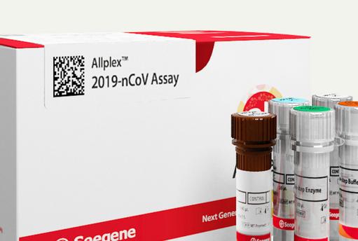 All_Eights_Covid_19_SARS_CoV_2_Molecular_Testing_Detection_Kits_Seegene_RP10244Y_RP10243X_