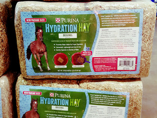 Purina® Hydration Hay® Blocks on SALE!