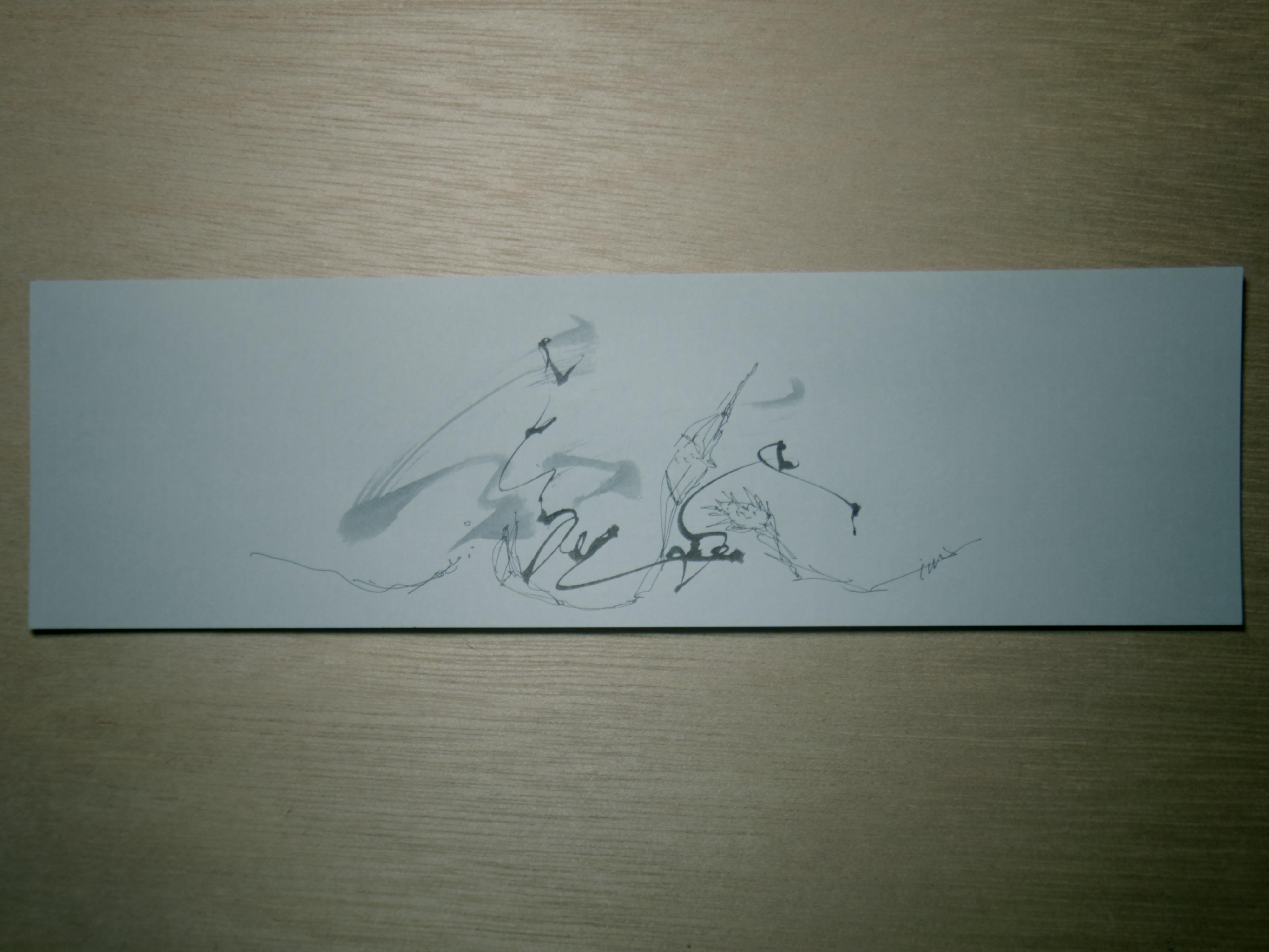 灰景線描 09