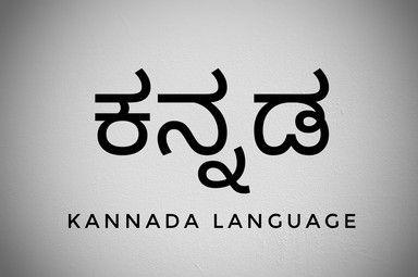 Kannada classes online
