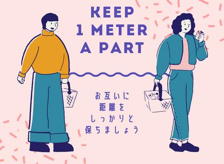 前川神社コロナ対策 更新です!