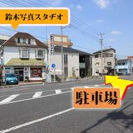 駐車場_鈴木写真スタヂオ