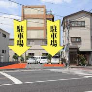 駐車場_鈴木写真スタヂオ2台