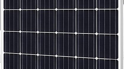"Upsolar 280 Watt Mono 6"" PV Module 60 Cells"