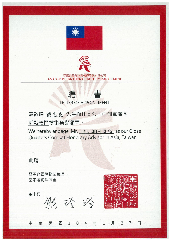 Scan Copy Taiwan Certifcate