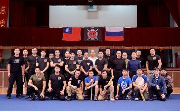 seminar taiwan