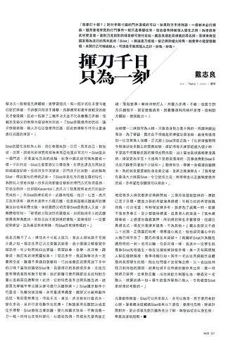 Jet Magazine 2.jpg