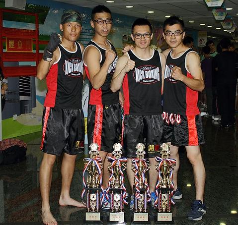 hong kong kick boxing
