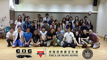 seminar hong kong