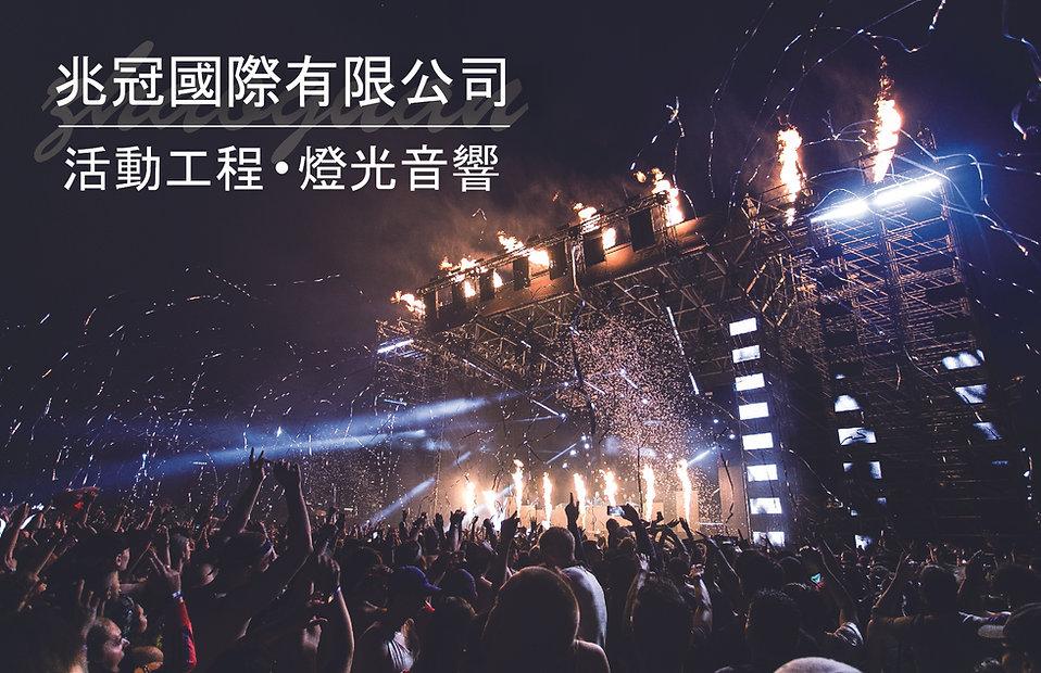 官網用-2.jpg