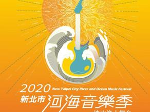 兆冠活動簡錄-2020/09