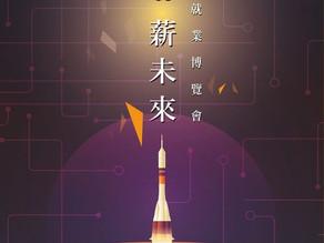 兆冠活動簡錄-2021/03
