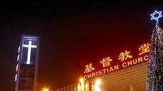 基督教保守主义为何在华语观念场域中缺席?