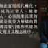 有信仰支撐的反抗才能持久— 香港評論人盧斯達訪問余杰
