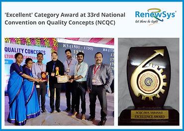NCQC Award.jpg