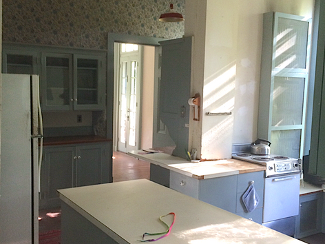 BEFORE- Kitchen facing south.PNG