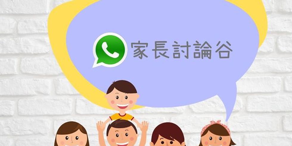 Parents Whatsapp Groups