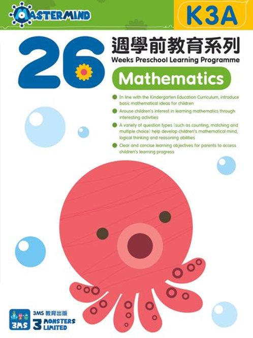 K3 26週幼兒英數練習 Mathematics