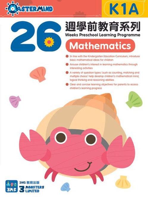K1 26週幼兒英數練習 Mathematics