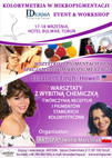 Derma International Event'2017