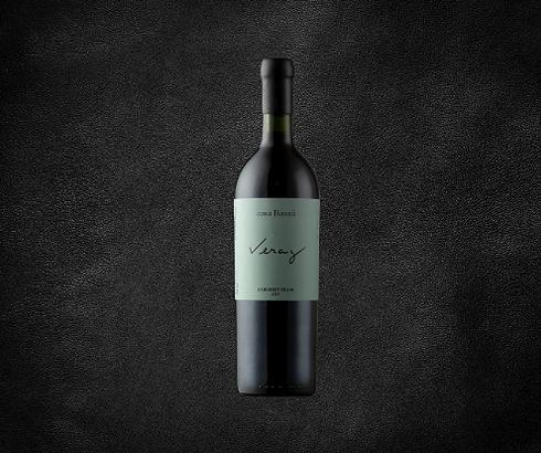 Casa-Bauza-Veraz-bottle.png