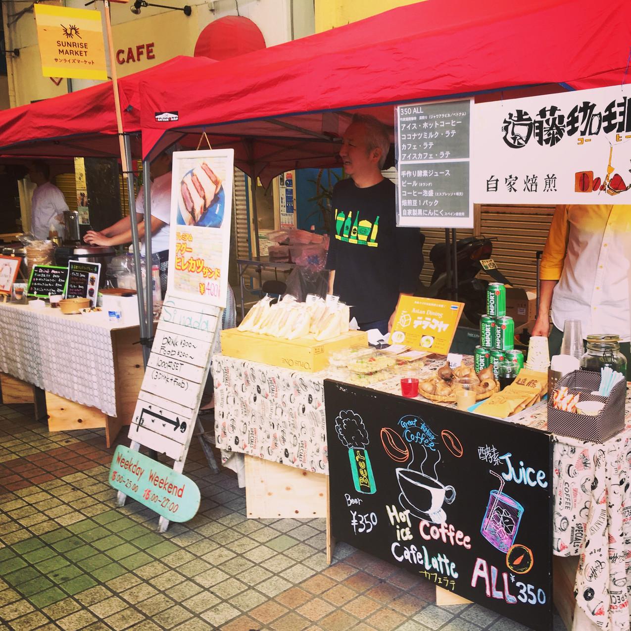 サンライズマーケット | Asian Dining テラコヤ