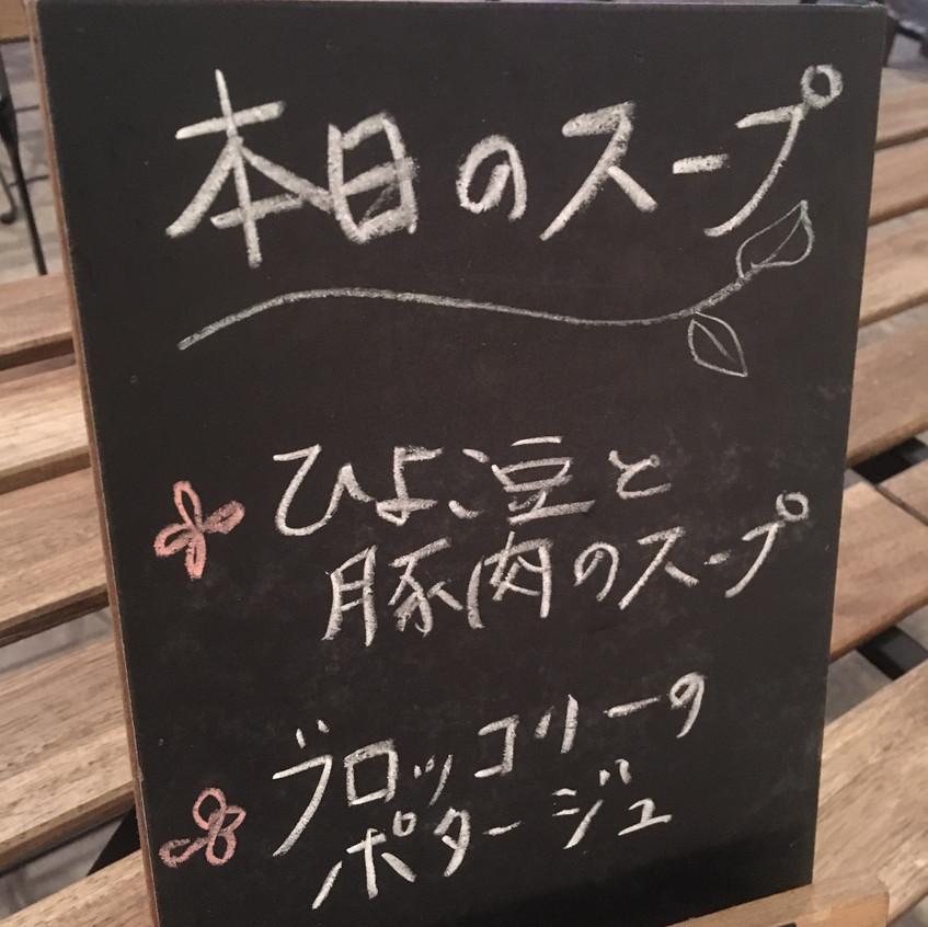 テラコヤ 那覇 スープ カフェ