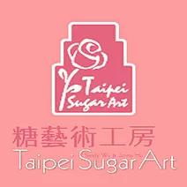 Taipei Sugar Art